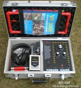 大深度进口探测器VR3000